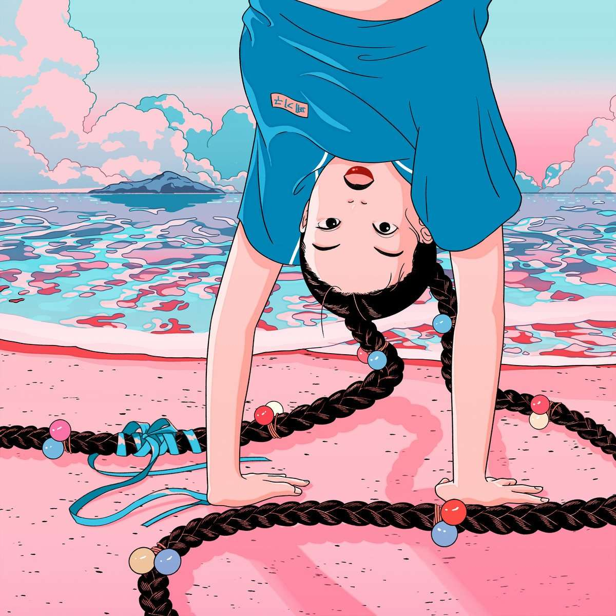 Peggy gou i go album artwork